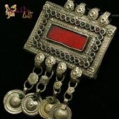 Wisior Afgański (ozdoba, dekoracja)