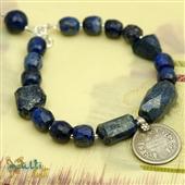 Bransoletka: Lapis lazuli z monetą