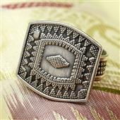 Srebrny pierścionek Siwa