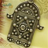 Hamsa: duży, srebrny wisior Ręka Fatimy