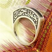 Srebrny arabski pierścionek