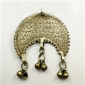Srebrny arabski wisior modlitewny